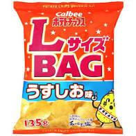 カルビー『ポテトチップスうすしお味』