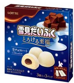 雪見だいふくとろける至福生チョコレート