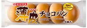 山崎製パン『薄皮チョコパン 5個入り』