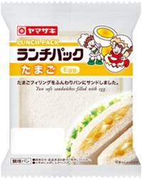 山崎製パン『ランチパック たまご』