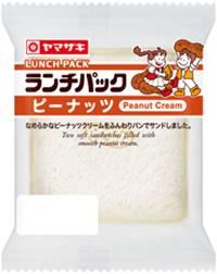 山崎製パン『ランチパック ピーナッツ』