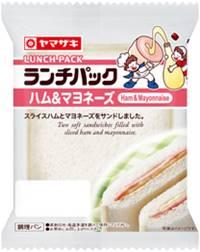 山崎製パン『ランチパック ハム&マヨネーズ』