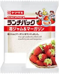 山崎製パン『ランチパック 苺ジャム&マーガリン』