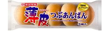 山崎製パン『薄皮つぶあんぱん』