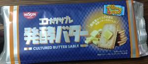 日清シスコ ココナッツサブレ 発酵バター味