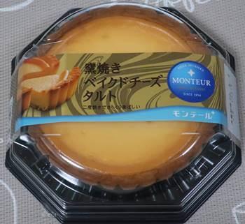 モンテール『窯焼きベイクドチーズタルト』